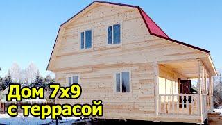 Дом из бруса 7х9 с террасой в Любани