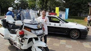 【埼玉県警高速道路交通警察隊】ホンダ・ゴールドウイングの白バイ & スカイラインR34GT-Rのパトカー【Japan Police car】