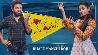 Ala Modalaindi | EP-01 Bhale Manchi Roju | Krazy Khanna | Chai Bisket