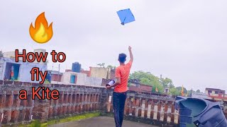 How to fly a Kite !! Basics of Kite flying !! How to tie a knot of Kite !!