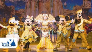 【公式】ソング・オブ・ミラージュ | 東京ディズニーシー/Tokyo DisneySea