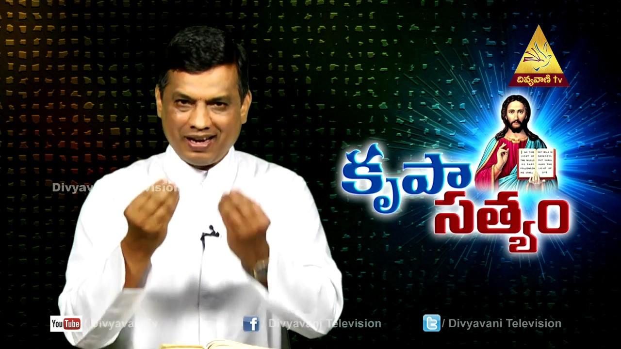 Krupa Satyam  | Fr.Cyril(SVD) ,Epi-11,Part-1 | Divyavani TV
