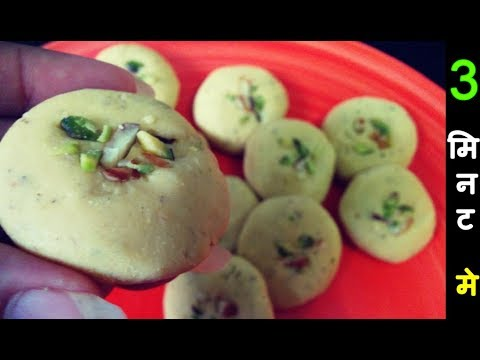 how to make khoya with milk powder and condensed milk