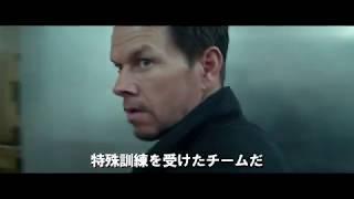 『バーニング・オーシャン』などのピーター・バーグ監督とマーク・ウォ...