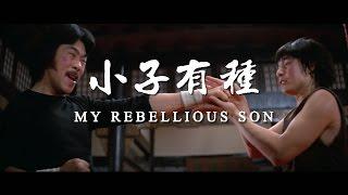 Video My Rebellious Son (1982) - 2016 Trailer download MP3, 3GP, MP4, WEBM, AVI, FLV November 2017