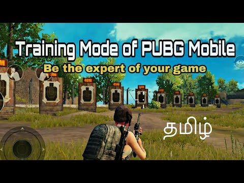 How to Practice in training mode | Pubg mobile | Practice drills (TAMIL)