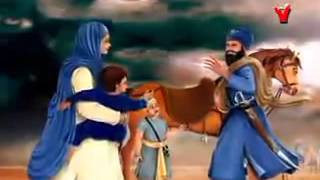 Sikh kom te sikhi 6