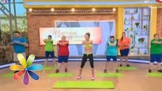 Комплекс упражнений от Аниты Луценко и Дневников похудения. Вторая тренировка