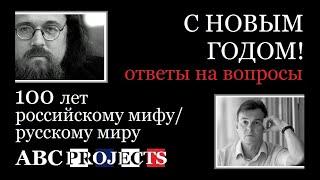 Ответы на вопросы к диалогу профессоров: протодиакона Андрея Кураева и Сергея Фирсова