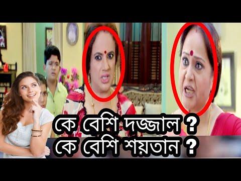 Who is New Jethima ? Rakhi Bandhan serial latest news,Chaitali Chakraborty  as New Jethima