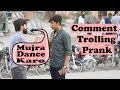 Dance At My Wedding Prank | Comment Trolling Part 2 | Pranks In Pakistan