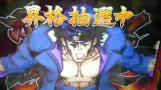 スロット【押忍!番長2】フ�...