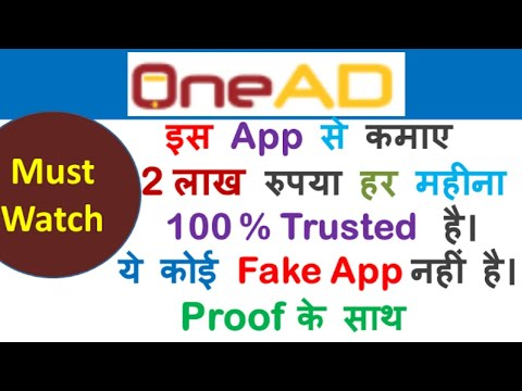 How to make money by One AD||Online job||latest update 2018
