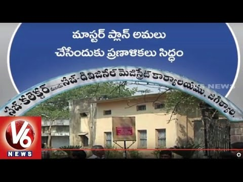 Jagtial Govt Officials concentrate on Municipality Development - V6 News