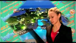 Легко тур 13 сентября. Арабские Эмираты, Турция, Кипр(, 2012-09-12T19:15:11.000Z)