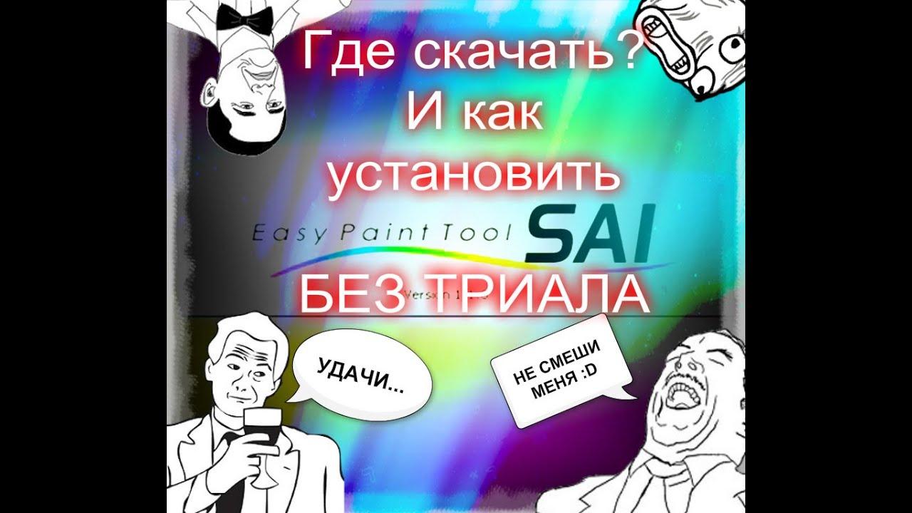Скачать яндекс диск саи без триала на русском