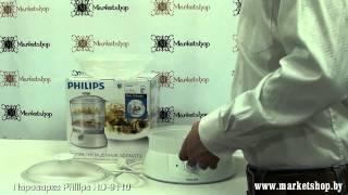 Пароварка PHILIPS HD 9110(http://www.marketshop.by/Kitchen/Steamers/Steamers_PHILIPS/Steamers_PHILIPS_HD_9110/ Более насыщенные ароматы Придайте блюду особенный ..., 2012-11-20T11:45:31.000Z)