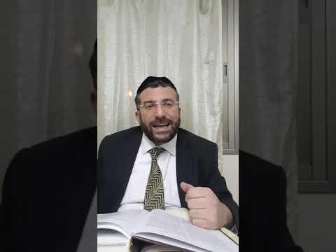 """סדרה דברי חיזוק והלכה 5 - הרב דוד שלום נקי שליט""""א"""