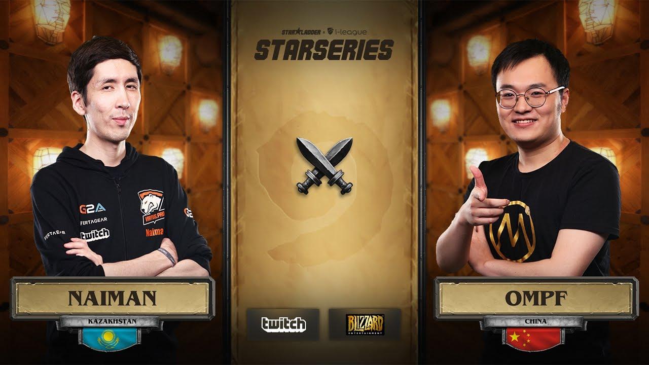 [RU] Naiman vs OMPF | SL i-League Hearthstone StarSeries Season 3 (09.06.2017)