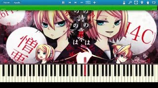 Antichlorobenzene | Kagamine Rin | Piano Tutorial | Lyrics in Romaji