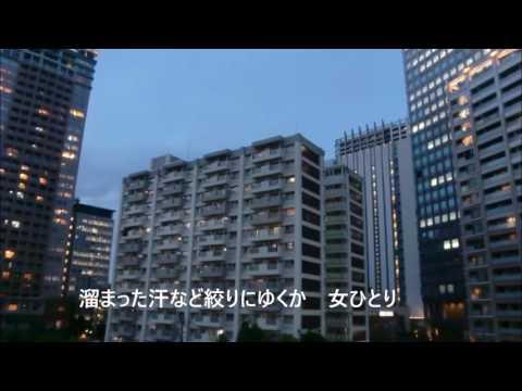 東京探偵物語