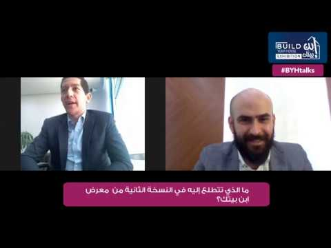 BYH Talks - Qatar High Speed Projects Interview