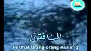 Video Zikir Suaru fil Quran_mpeg4.mp4 download MP3, 3GP, MP4, WEBM, AVI, FLV Juli 2018