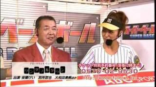 元・宝塚歌劇団星組トップスター、安蘭けいさん。 2009年に多くのファン...