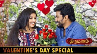 Live Proposal of Janani Santhosh Colors Tamil Thirumanam Serial Sidhu Shreya Couple Interview