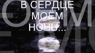 Алексей Брянцев и Ирина Круг В сердце твоём дождь