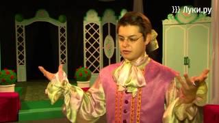 «Невеста по объявлению» откроет 95-й театральный сезон