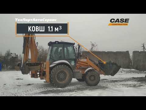 CASE 580 ST в работе