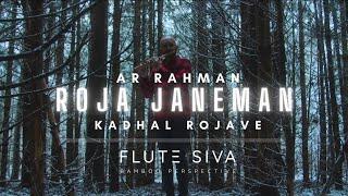 Kadhal Rojave | Roja Janeman | Flute Cover by Flute Siva | AR Rahman | SP Balasubrahmanyam | Roja