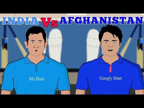 INDIA VS AFGHANISTAN Asia Cup | Ind vs Afg