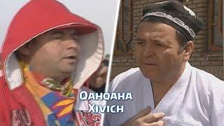 Qahqaha - Xivich | Кахкаха - Хивич (hajviy ko'rsatuv)