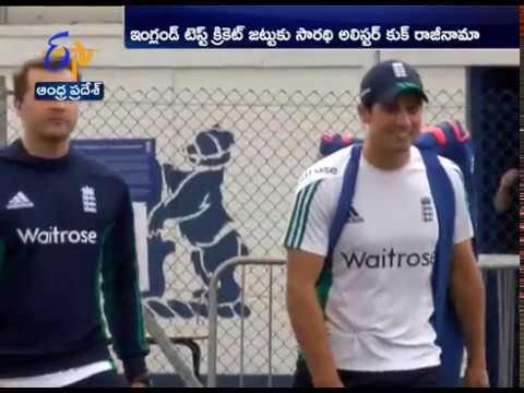 Alastair Cook Resigns as England Cricket Captain