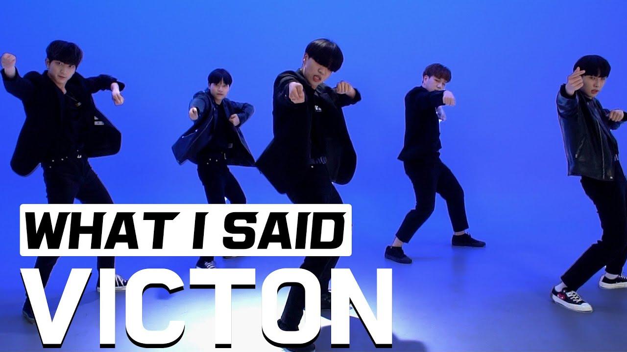 VICTON - WHAT I SAID | 오디션반 | 아이돌지망생 | KPOP(케이팝) | 조이댄스X포텐 오디션센터