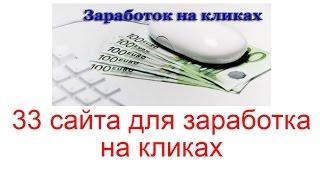 Заработок на зарубежных буксах(САР)