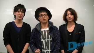 『デ☆ビュー』12月号のD-BOYS連載『D-DAYS』には、和田正人くん&前山剛...