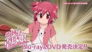 TVアニメ「灼熱の卓球娘」Blu-ray&DVD第1巻告知CM(こより篇)