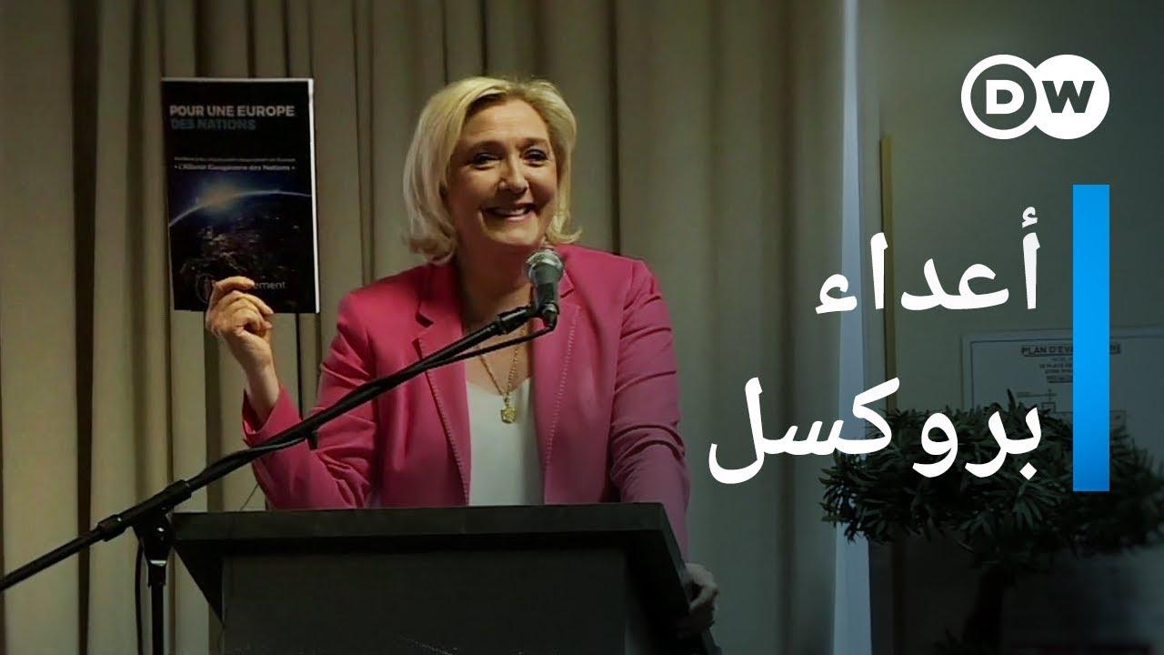 اليمينيون الشعبويون في أوروبا  | وثائقية دي دبليو - وثائقي أوروبا