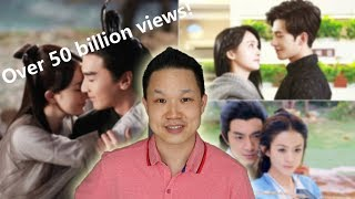 Nine Chinese dramas that have broken 25 billion views [Chinese Entertainment Update]