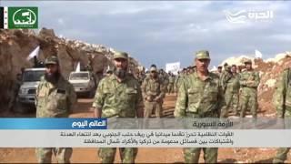 القوات النظامية في سورية تحرز تقدما ميداني في ريف حلب الجنوبي بعد انتهاء الهدنة واشتباكات بين فصائل