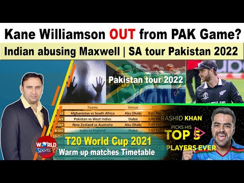 T20 World Cup 2021 warm-up matches timetable   SA tour Pakistan   Kane Williamson out from PAK match