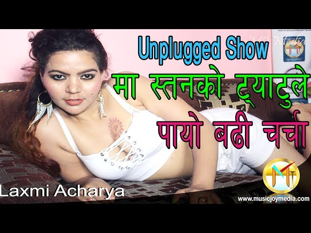 Laxmi Acharya - Singer/Model | Unplugged Show ?? ?????? ????????  ????  ???  ?????