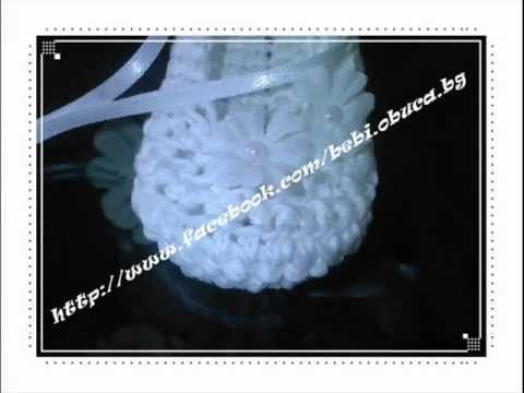 just bie baby shoes crochet heklana obuca za bebe - YouTube