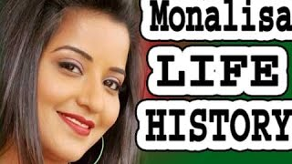 Monalisha - biography |  जाने किस तरह बी ग्रेड  से भोजपुरी फिल्म मैं आयी मोनालिशा