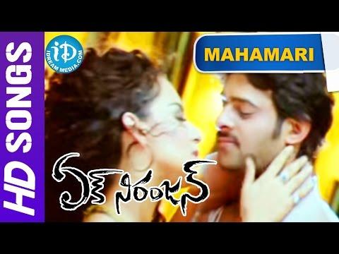 Ek Niranjan Telugu Movie - Mahamari Video Song - Prabhas || Kangana Ranaut ||  Puri Jagannadh