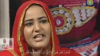 الشاعرة  نضال حسن الحاج -2 - دايره ألاقيك