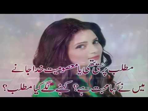 Nusrat Fateh Ali Best Song Painful Urdu Ghazal Urdu Sad Ghazal Urdu Sad  Song Heart Touching Songs